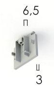 Accessoires -Embout de fermeture blanc RAL 9016