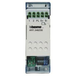 Domotique -Relais pour gâche - pour installation audio système 2 fils - 2 modules DIN